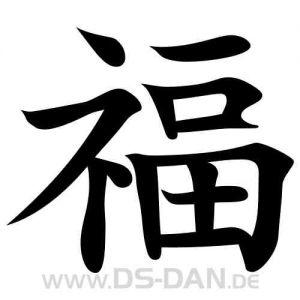 Chinesisches Schriftzeichen bzw. Symbol für Glück als ...